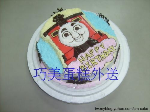 詹姆士 小火車造型蛋糕