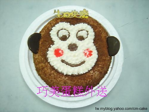 红脸颊可爱猴子造型蛋糕