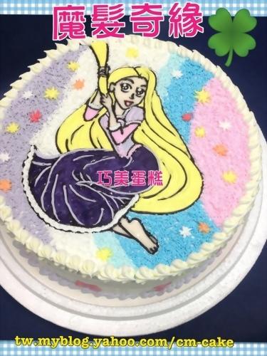 魔法奇緣公主造型蛋糕