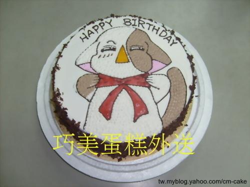 花漾明星-小奈造型蛋糕