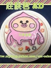 屁桃君2D造型蛋糕