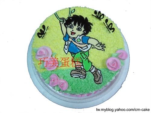 DIEGO拉藤蔓造型蛋糕
