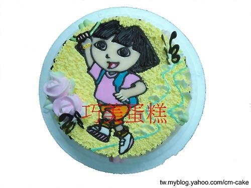 Dora(2)造型蛋糕