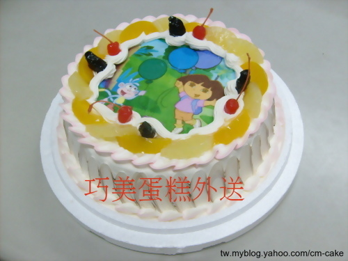 Dora相片蛋糕