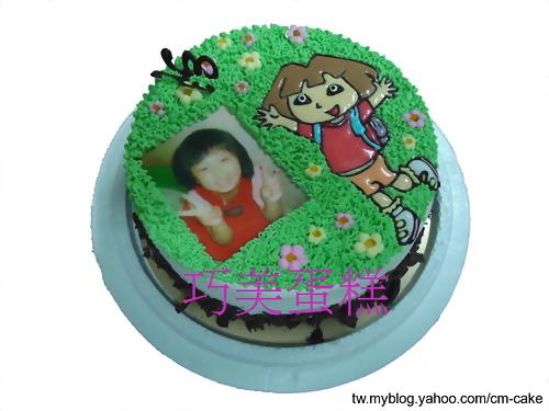 相片+DORA造型蛋糕