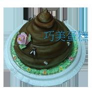 汽球趣味造型蛋糕
