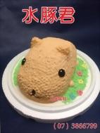 水豚君造型蛋糕