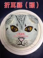 折耳貓(頭)造型蛋糕