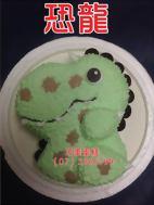 恐龍(綠)造型蛋糕
