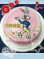西裝兔子造型蛋糕