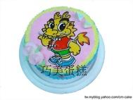龍寶寶(平面)造型蛋糕