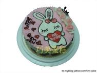 LOVE兔(女生)造型蛋糕