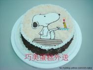 史奴比蛋糕