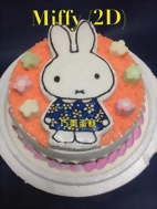 藍衣Miffy(2D)造型蛋糕