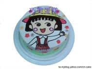 招手小丸子造型蛋糕