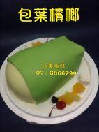 包葉檳榔造型蛋糕