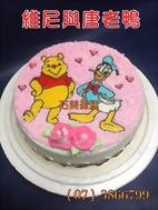 維尼與唐老鴨造型蛋糕