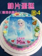 相片蛋糕 圖4