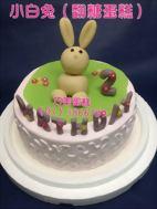 小白兔(翻糖蛋糕)