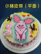 小豬皮傑(平面)