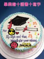 畢業帽十證書十寫字