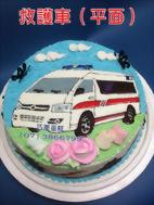 救護車(平面)