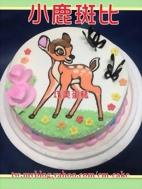 小鹿斑比卡通造型蛋糕