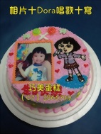 相片十Dora唱歌十寫