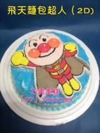 飛天麵包超人(2D)