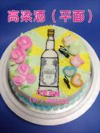高粱酒(平面)