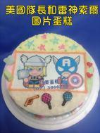 美國隊長和雷神索爾圖片蛋糕
