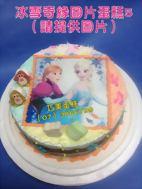 冰雪奇緣圖片蛋糕5(請提供圖片)