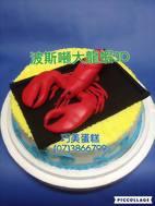 波斯噸大龍蝦3D