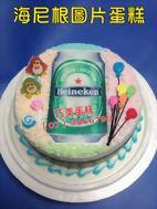 海尼根圖片蛋糕
