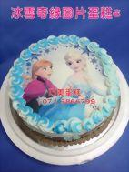 冰雪奇緣圖片蛋糕6