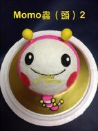 MOMO蟲 (頭) 2