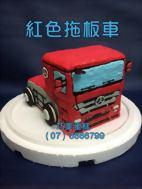紅色拖板車