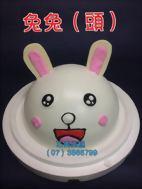 兔兔(頭)