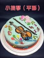 小提琴(平面)