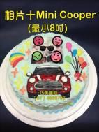 相片+Mini Cooper (最小8吋)