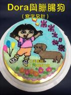 Dora與臘腸狗 (寫字另計)
