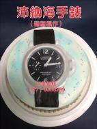 沛納海手錶 (翻糖製作)