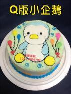 Q版小企鵝