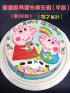 佩佩豬與喬治拿玩偶(平面) (寫字另計) (最小8吋)