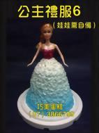 公主禮服6 (娃娃需自備)