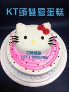 KT頭雙層蛋糕