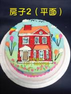 房子2 (平面)