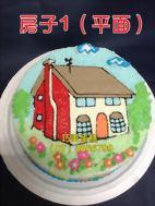 房子1 (平面)