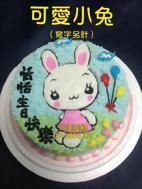 可愛小兔 (寫字另計)