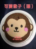 可愛猴子 (頭)